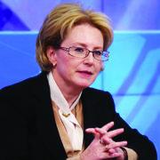 Обращения граждан —  важнейшее направление работы министерства здравоохранения России