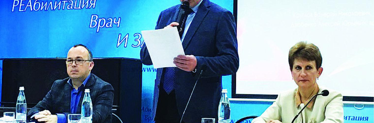 25 октября состоялось расширенное заседание Ученого совета медицинского университета «Реавиз»