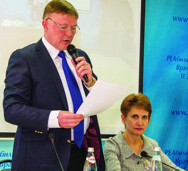 25 апреля в медицинском университете «Реавиз»  состоялся Ученый совет