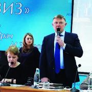«Реавиз» принял участие в совещании Союза ректоров России