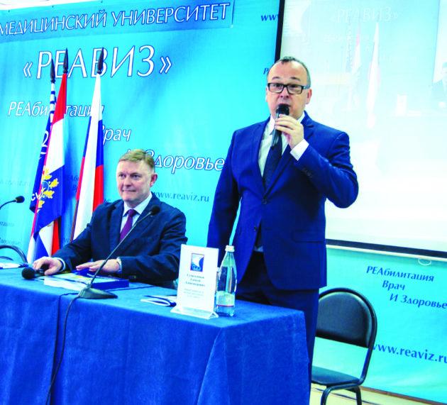 В «Реавизе» состоялась международная конференция