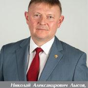 Николай Александрович Лысов, ректор медицинского университета «Реавиз», профессор: